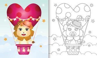 kleurboek voor kinderen met een schattig leeuwmannetje op valentijnsdag met een heteluchtballon vector
