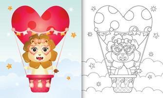 kleurboek voor kinderen met een schattig leeuwwijfje op valentijnsdag met een heteluchtballon vector