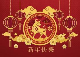 gelukkig Chinees nieuwjaar 2021 vector