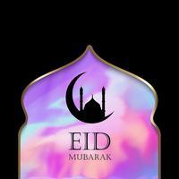 Aquarel achtergrond voor Eid vector