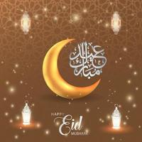 gelukkige eid mubarak islamitische viering. lantaarn maan ster ornamenten vector ontwerp