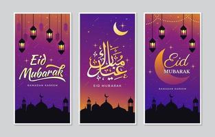 gelukkige eid mubarak-groetenbanner vector