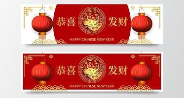 gelukkig chinees nieuwjaar gelukkig fortuin met rode kleur en lantaarnbanner vector