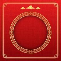 Chinese achtergrond, decoratieve klassieke feestelijke rode achtergrond en gouden frame, vectorillustratie