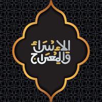 illustratie vector grafisch ontwerp van isra mi'raj. goed voor sociale media-inhoud, wenskaarten, poster, print.