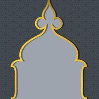 ramadan kareem islamitische blauwe en gele wenskaart banner achtergrond met moskee omlijst vector