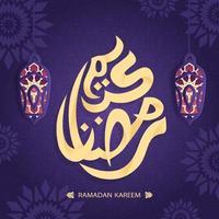 ramadan kareem-wenskaart versierd met Arabische lantaarns