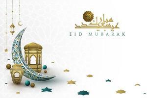 eid Mubarak groet islamitisch illustratie vectorontwerp met prachtige lantaarn, maan en Arabische kalligrafie vector