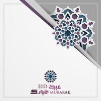 eid Mubarak wenskaart islamitische bloemmotief vector ontwerp met Arabische kalligrafie