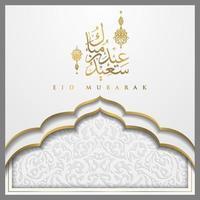 eid Mubarak wenskaart islamitische Marokko bloemmotief vector ontwerp met gloeiende gouden Arabische kalligrafie