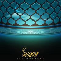 eid Mubarak groet islamitische afbeelding achtergrond vector ontwerp met Arabische kalligrafie