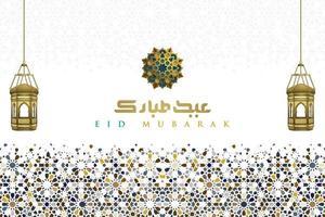 eid Mubarak groet achtergrond islamitisch patroon vector ontwerp met lantaarns en mooie Arabische kalligrafie. vertaling van tekst gezegend festival
