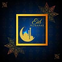geweldige eid mubarak-achtergrond met moskee en maan vector