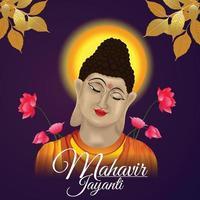 creatieve illustratie van mahavir jayanti en achtergrond vector