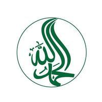 groene Arabische kalligrafie van alhamdulillah