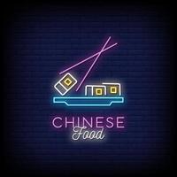 Chinees eten neonreclames stijl tekst vector