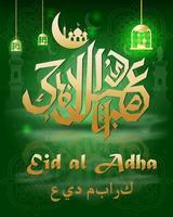 illustratie van eid al-adha mubarak religieuze islamitische feestdag vector