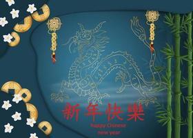 Chinees Nieuwjaar wenskaart ontwerp vector