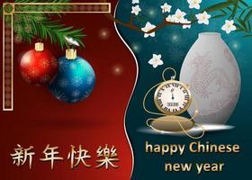 Chinees en Europees nieuwjaarswenskaartontwerp vector
