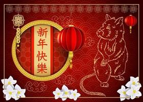 rood en goud kleuren Chinees Nieuwjaar twee Aziatisch ontwerp vector