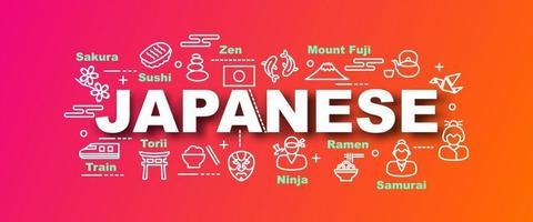 Japanse vector trendy banner