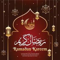 ramadan kareem groet achtergrond sjabloon vector