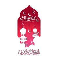 Mohammed Arabisch kalligrafieontwerp met wassende maan. vector