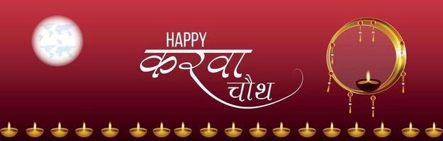 gelukkige karwa chauth indische festivalbanner met gouden chalani en volle maan vector