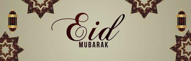 realistische eid mubarak uitnodigingsbanner met gouden lantaarn op patroonachtergrond vector
