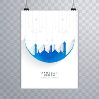 Mooie Eid Mubarak islamitische brochure achtergrond vector
