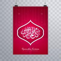 Ramadan kareem brochure sjabloonontwerp vector