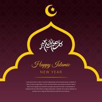 Gelukkig islamitische Nieuwjaar Vector achtergrond