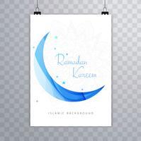 Godsdienstige Eid Mubarak brochure sjabloon kaart ontwerp illustratie vector