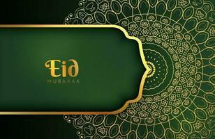 luxe donkergroene en gouden achtergrondbanner met islamitische arabesque mandala ornament eid mubarak ontwerpsjabloon vector