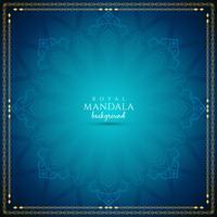 Abstracte mooie luxe mandala vector achtergrond