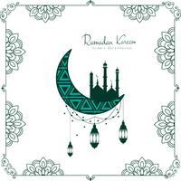 Ramadan Kareem decoratieve kaartachtergrond vector