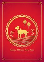 Chinees nieuwjaar van de hond