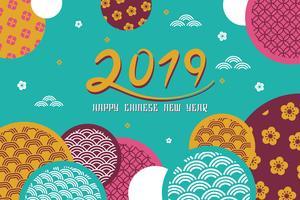 Gelukkige Chinese Nieuwjaar 2019 Bannerachtergrond. Vector illustratie