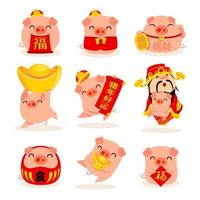 Collection of little piggy vector
