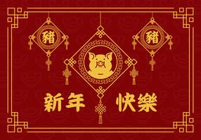Chinees nieuwjaar van het varken vector