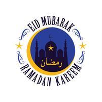 Ramadan Kareem. Belettering ontwerp.