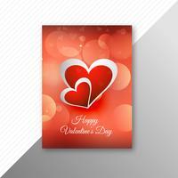 Mooie Valentijnsdag kaart sjabloon ontwerp vector