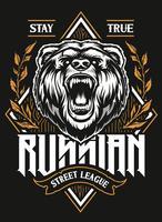 Russische straat competitie vector afdrukken