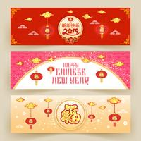Chinees Nieuwjaar Banner Achtergrond. vector