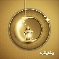 Ramadan Kareem met Fanoos-lantaarn en moskeeachtergrond