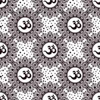Om symbool naadloos patroon.