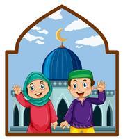 Een moslimkoppel in de moskee vector