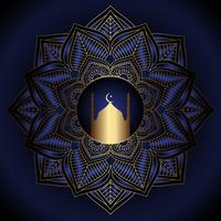 Decoratieve Ramadan Kareem-achtergrond vector
