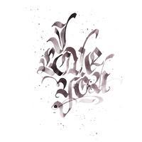 Gothic Ik hou van je. Vector Valentijnsdag tekst met glitter elementen