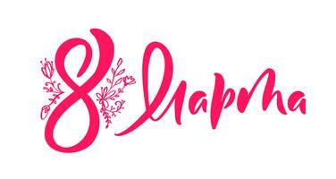 Roze kalligrafie zin 8 maart op Russisch. Happy Womens Day Vector Hand getrokken belettering. Geïsoleerde vrouw illustratie. Voor vakantie schets doodle ontwerp kaart